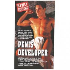 Penis Developer Penis Enlarger Pump